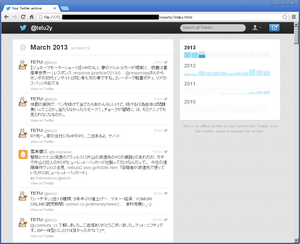 Twitter_download4