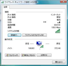 130mbps_3
