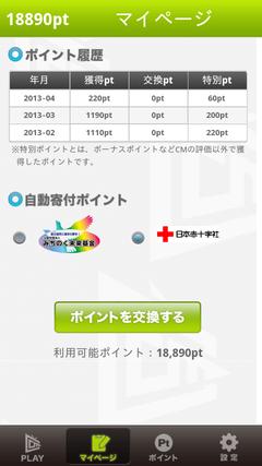 201303_smart_cm
