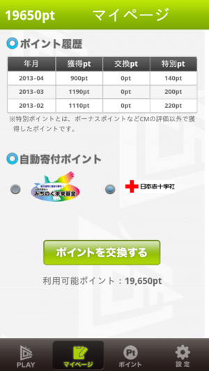 Smartcm20130430