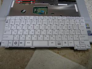 E8260_keybord