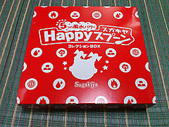 Happy_s_box0