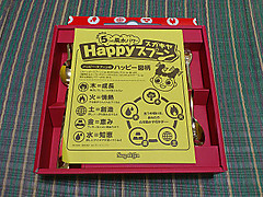 Happy_s_box1