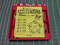 Happy_s_box1