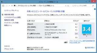 Windowsexp