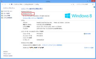 Win81_2