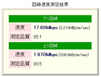 Oosaka_catv20101218_2