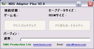 Nds_adaptor_plus_jp