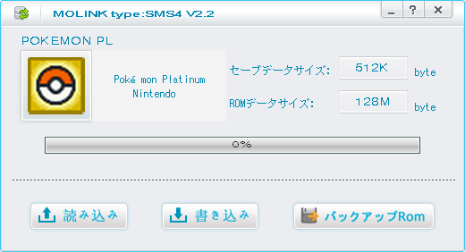 Molink_jp_v22