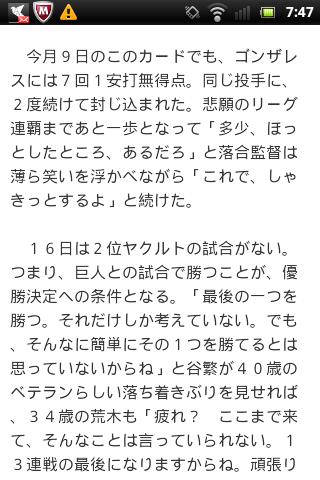 Shot_000006