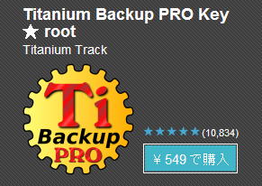 Tb_pro_key
