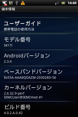 Sk17i_234_01_2