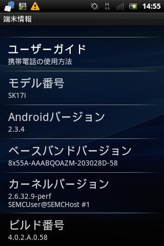 Sk17i234_402a058