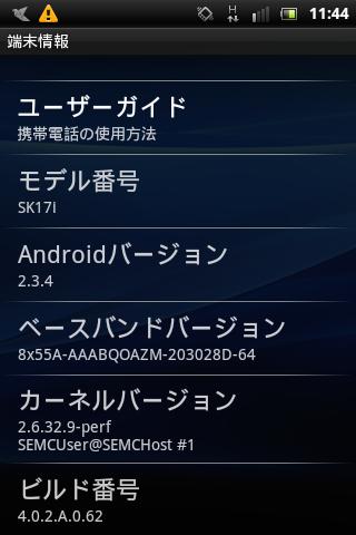 Sk17i_402a062