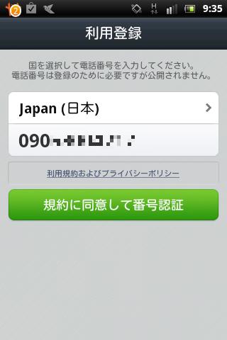 Line_01_2