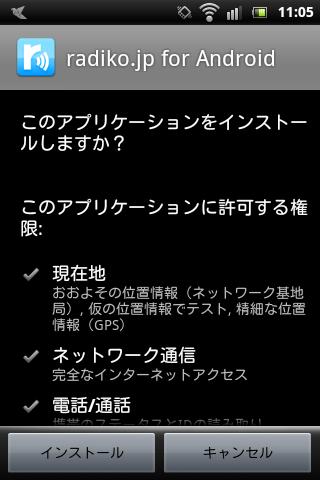 Es_install2