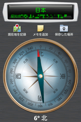 Compass_antique