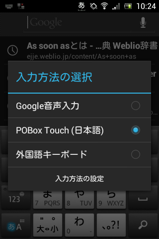 Pobox51_2